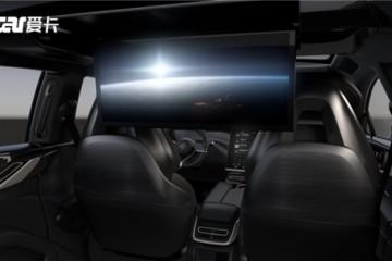 FF91语音控制系统升级后排大屏太吸睛